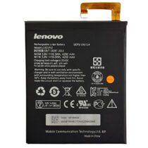 باتری اصلی تبلت لنوو IdeaPad A8 مدل L13D1P32