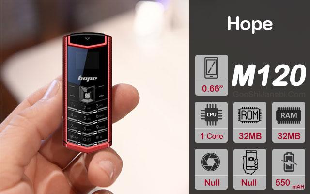 مینی گوشی موبایل Hope M120 Mini Phone