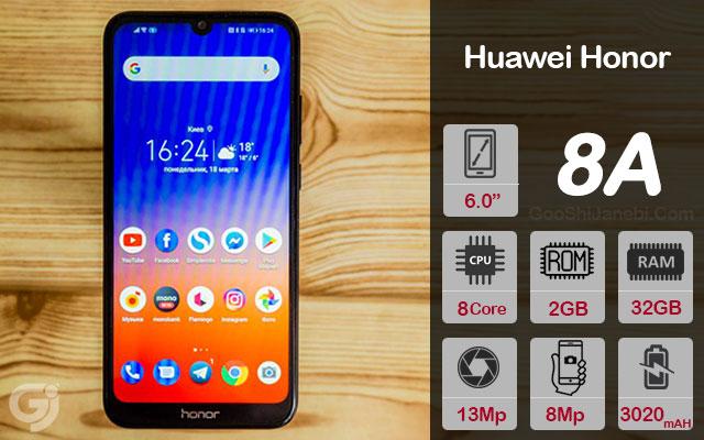 گوشی موبایل هواوی مدل Honor 8A