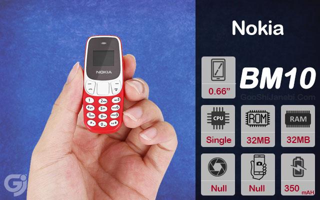 گوشی موبایل ساده کوچک مدل BM10