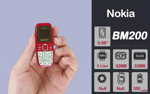مینی گوشی موبایل Nokia BM200 Mini Phone