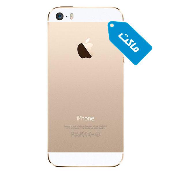 ماکت گوشی اپل iPhone 5s