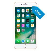 ماکت گوشی اپل iPhone 7 Plus
