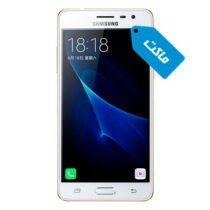 ماکت گوشی سامسونگ Galaxy J3 Pro