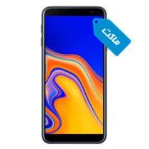 ماکت گوشی سامسونگ Galaxy J4 Plus