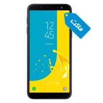 ماکت گوشی سامسونگ Galaxy J6