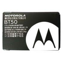 باتری گوشی موتورولا Rival