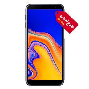 گوشی طرح اصلی سامسونگ Galaxy J6 Plus