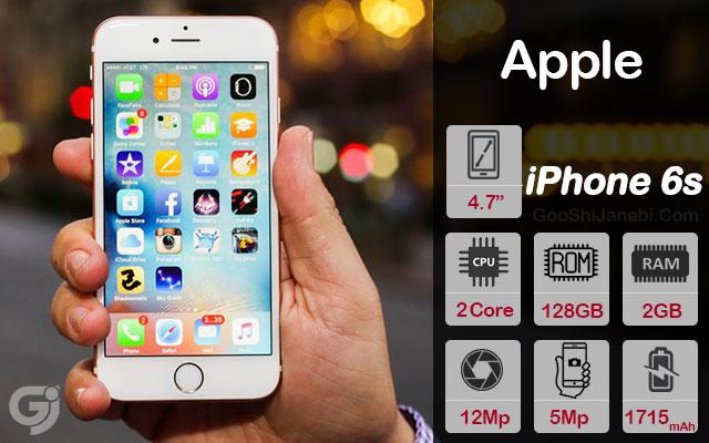 گوشی موبایل استوک اپل مدل iPhone 6s