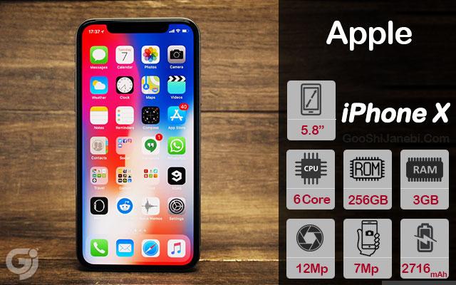 گوشی موبایل استوک اپل مدل iPhone X