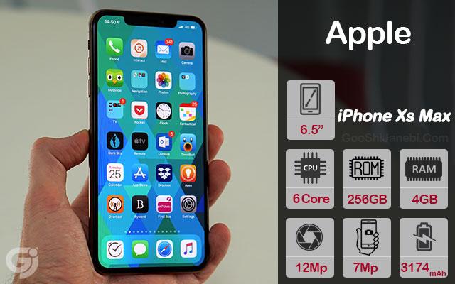 گوشی موبایل استوک اپل مدل iPhone Xs Max