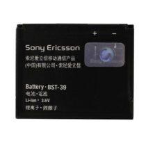 باتری اصلی گوشی سونی اریکسون T707 مدل BST-39