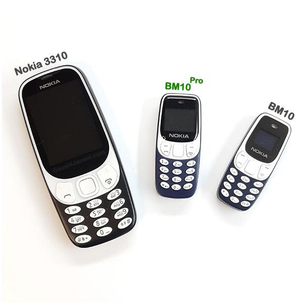 مینی موبایل دوربین دار نوکیا مدل BM10 Pro