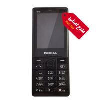گوشی ساده طرح اصلی نوکیا مدل 515