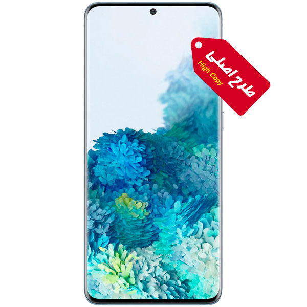 گوشی طرح اصلی سامسونگ Galaxy S20 Plus