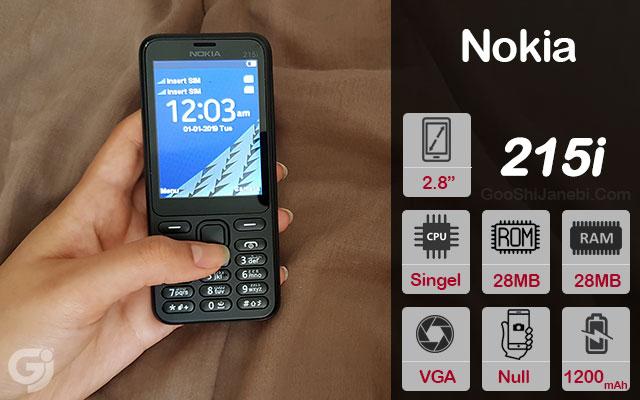 گوشی ساده طرح اصلی نوکیا مدل 215i شرکت DARAGO