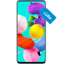 ماکت گوشی سامسونگ Galaxy A51