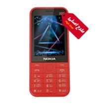 گوشی ساده طرح اصلی نوکیا مدل 225 شرکت DARAGO