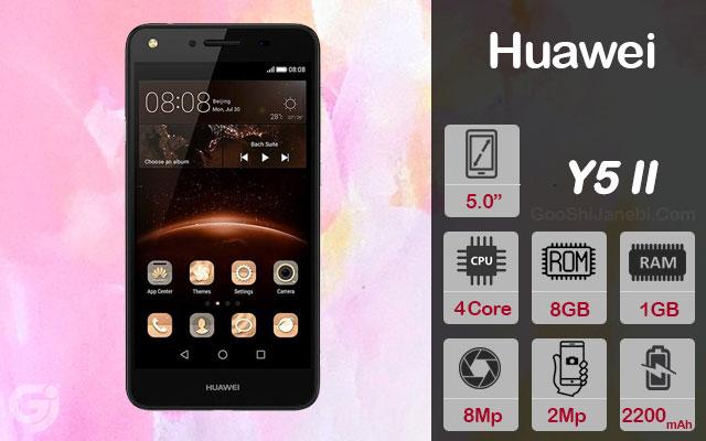 گوشی موبایل هوآوی مدل Y5 II ظرفیت 8 گیگابایت