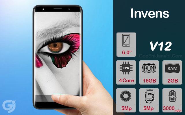 گوشی موبایل Invens مدل V12 دو سیم کارت
