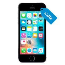 ماکت گوشی اپل iPhone SE