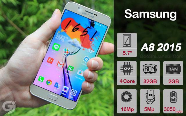 گوشی موبایل سامسونگ مدل Galaxy A8 2015 ظرفیت 32 گیگابایت