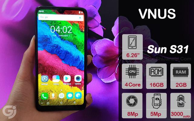 گوشی موبایل ونوس مدل Sun S31 دو سیم کارت
