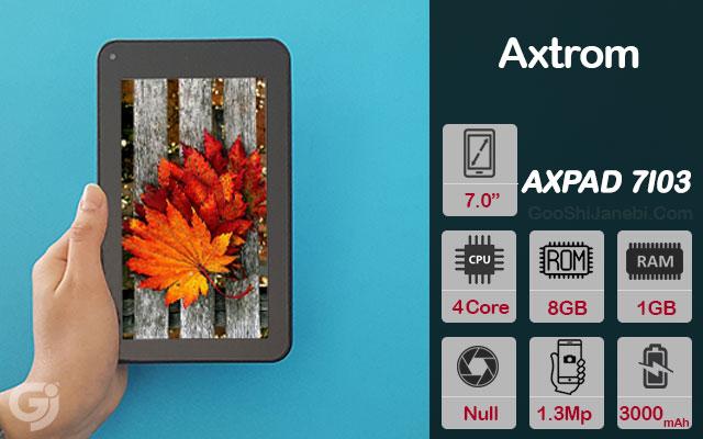 تبلت Axtrom مدل AXPAD 7I03 بدون سیم کارت