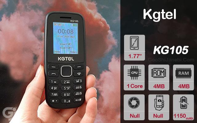 گوشی ساده Kgtel مدل KG105 دو سیم کارت