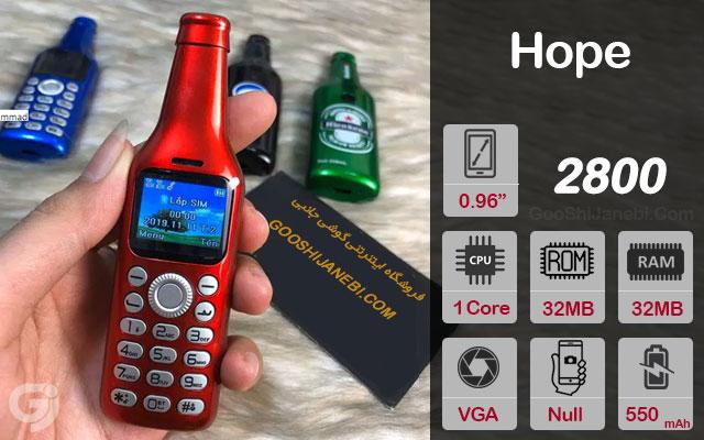 مینی موبایل نوشابه ای Hope مدل 2800