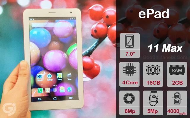 تبلت ePad مدل 11 Max دو سیم کارت