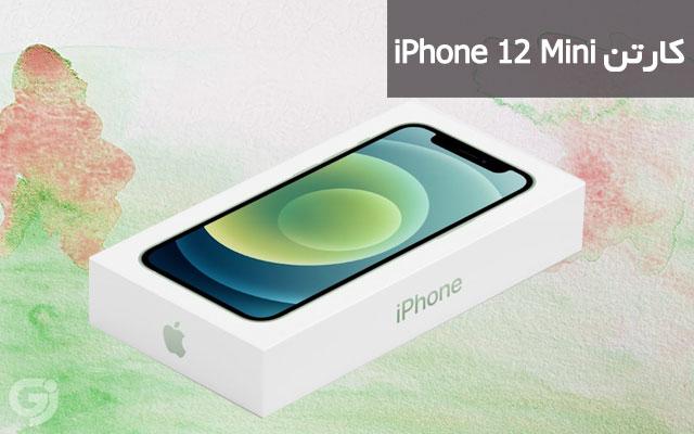 کارتن گوشی اپل iPhone 12 Mini
