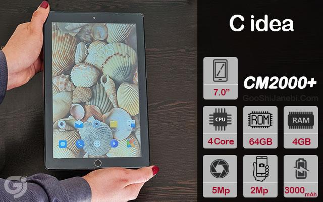 تبلت C idea مدل +CM2000 ظرفیت 64 گیگابایت