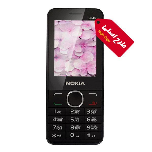گوشی ساده طرح نوکیا Odscn مدل 2045