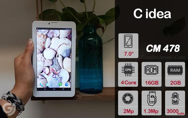 تبلت C idea مدل CM 478 ظرفیت 16 گیگابایت