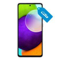 ماکت گوشی سامسونگ Galaxy A52
