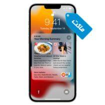 ماکت گوشی موبایل اپل مدل iPhone 13 Pro